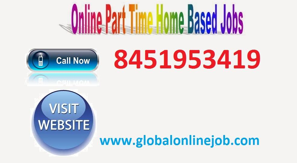 Global Infomedia offers jobs at sitting home with great